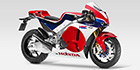 2016 Honda RC213V-S Base